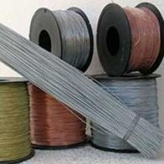 Picture of GENSEAL-SEALING WIRE